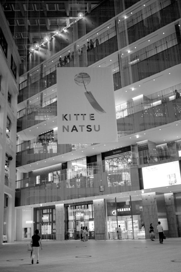 JP Post Kitte