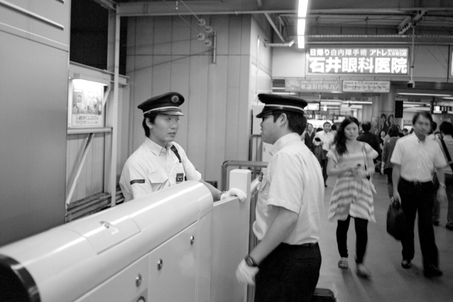 Oimachi Station