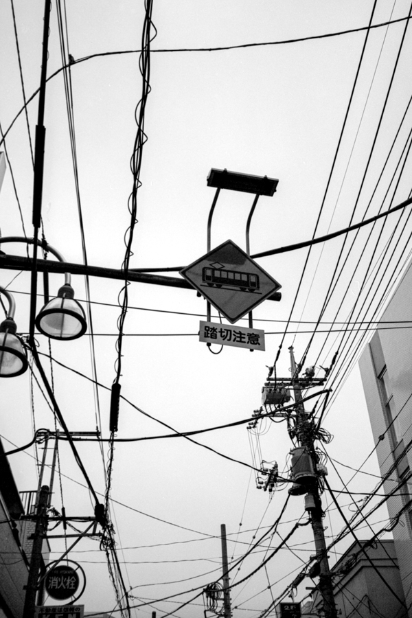 Japanese telephone lines