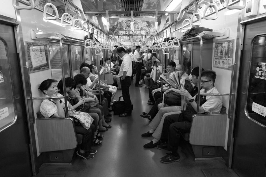 My Tokyo Commute