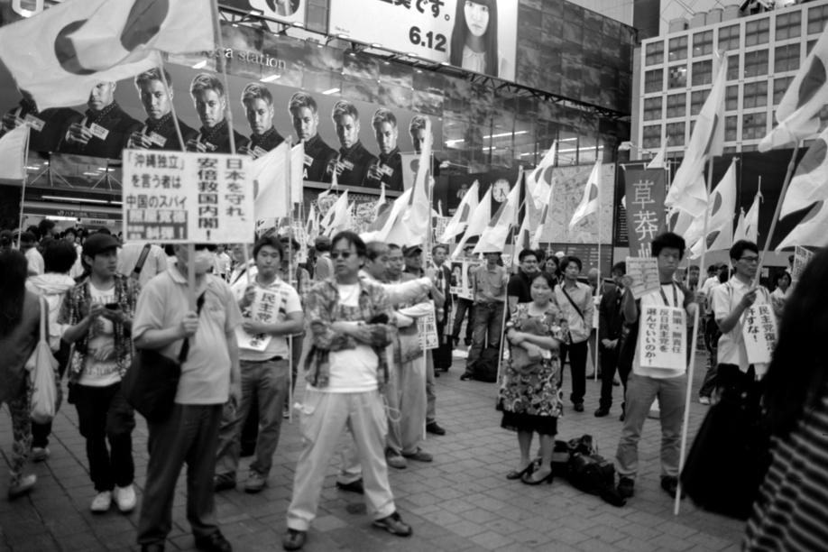 Protests in Shibuya