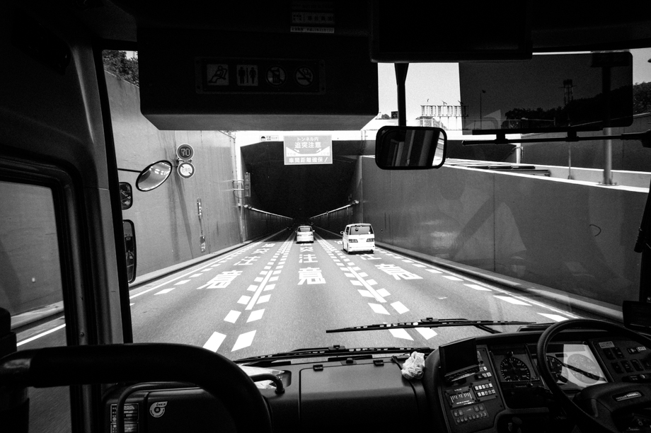 The Friendly Bus to Narita
