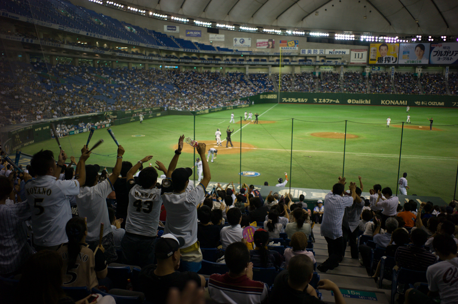 Nippon Ham Fighters vs. Softbank Hawks