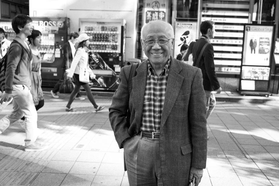 Man in Shibuya