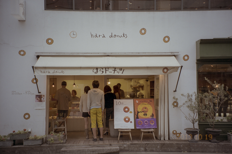 Hara Donuts in Jiyugaoka shot on a Portra 160 with a Leica C1