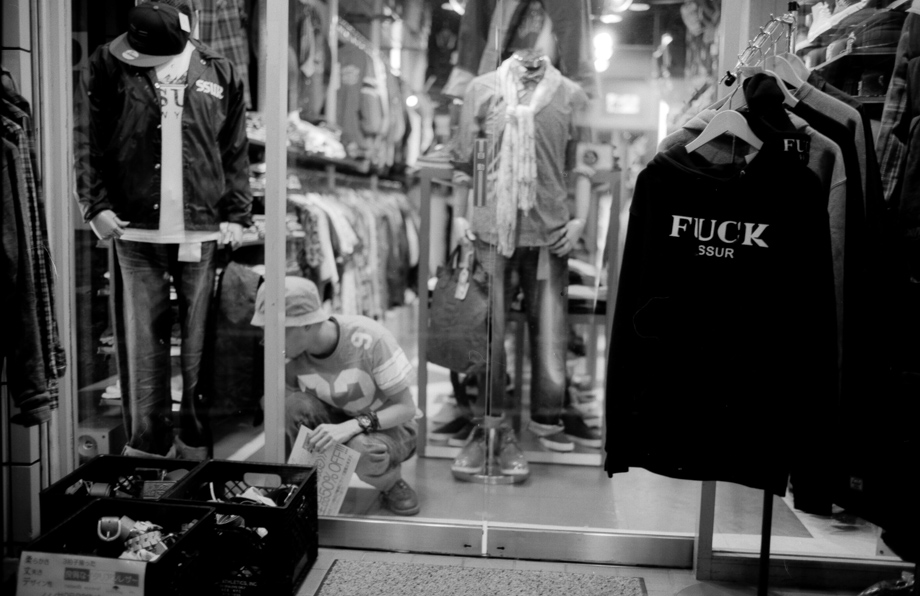 Shimokitazawa shot on Acros 100 with a Leica M6J