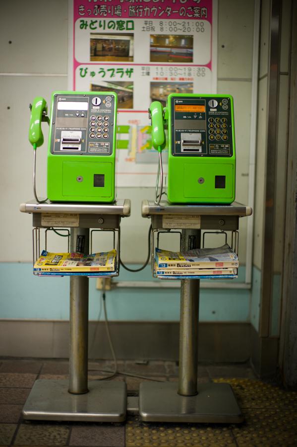 Pay Phones in Tokyo