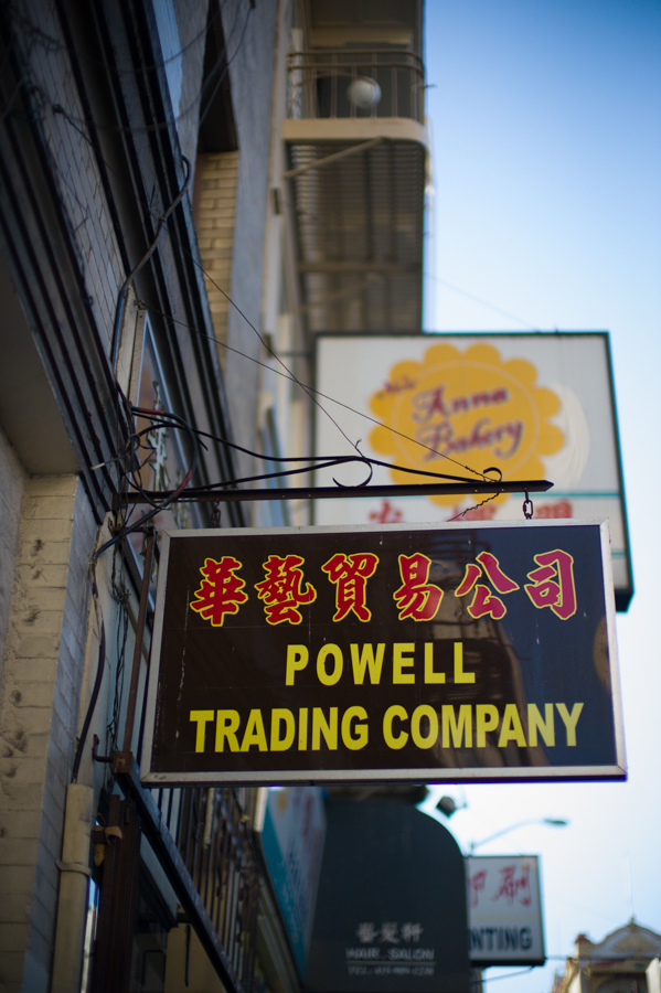Powell Trading Company in Chinatown