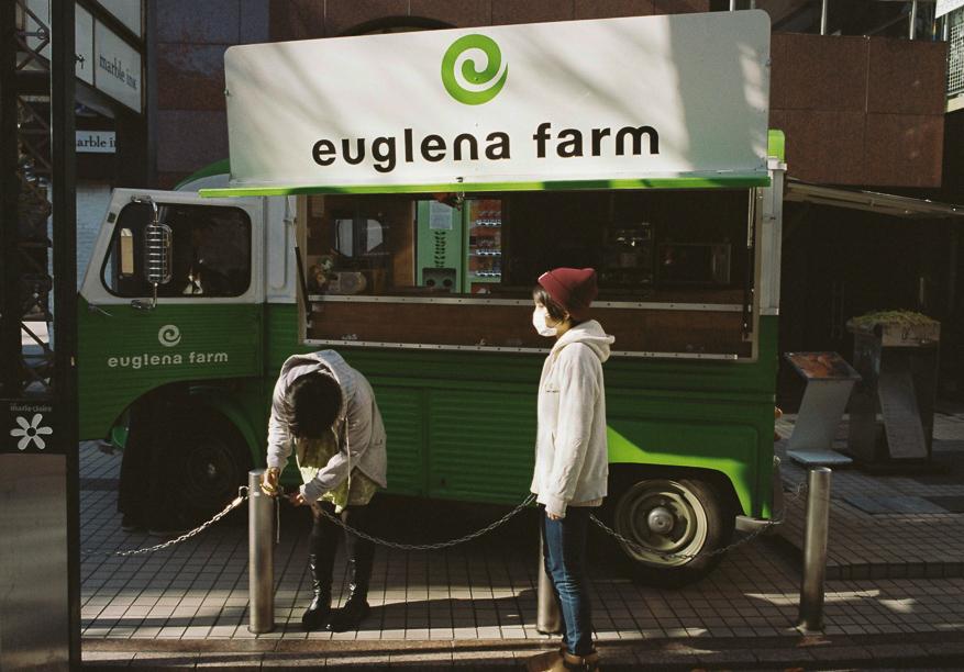 Euglena Farm in Jiyugaoka