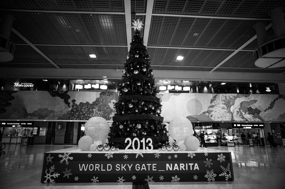 Narita Airport Christmas Tree