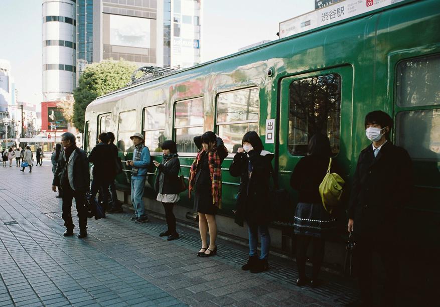 Shibuya Station Hachiko Exit