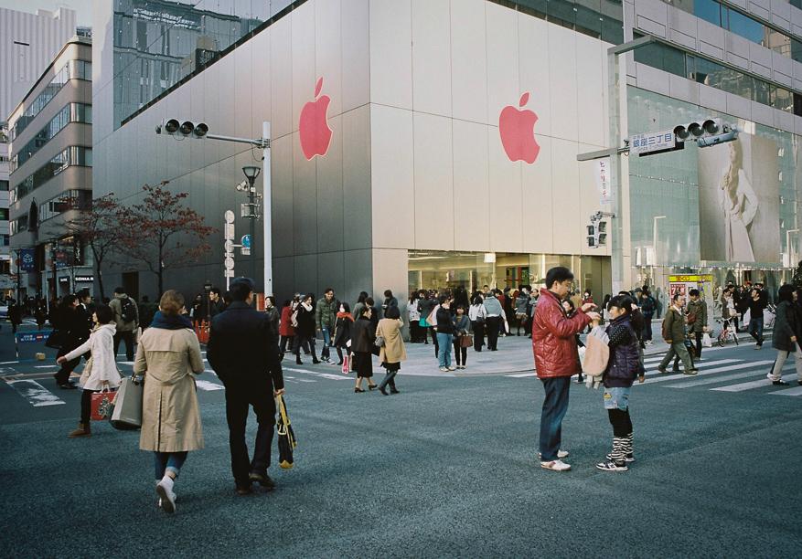 Apple Ginza