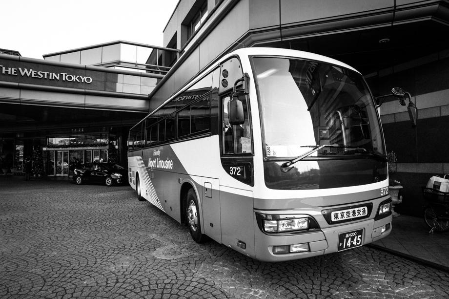 Friendly Airport Bus to Narita