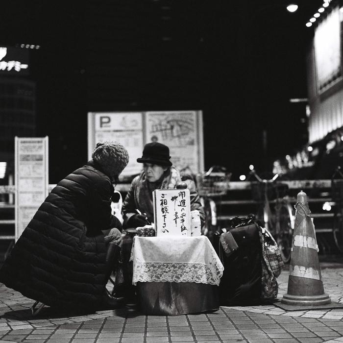 Shinjuku Fortune Teller