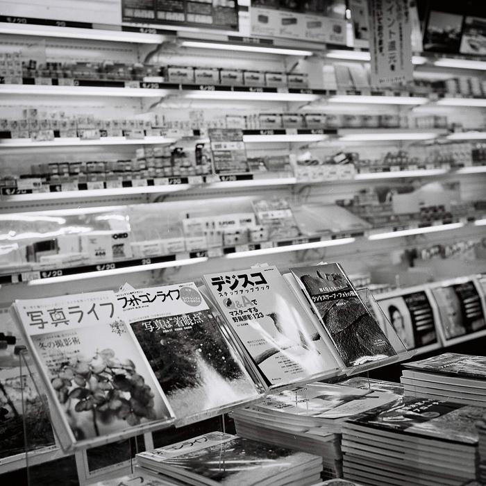 Yodobashi Film Store in Shinjuku