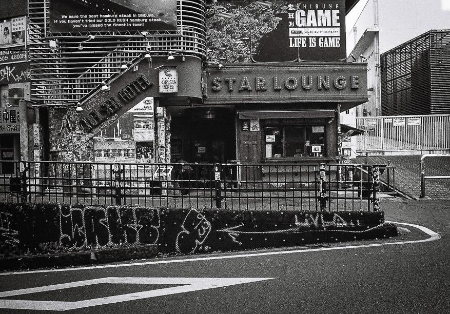 Star Lounge in Shibuya