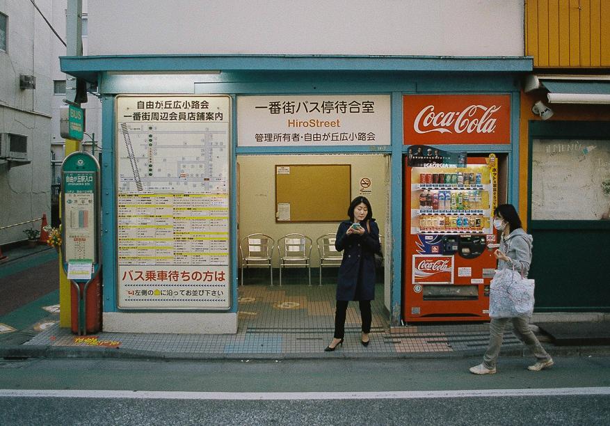 Hiro Street Bus Stop