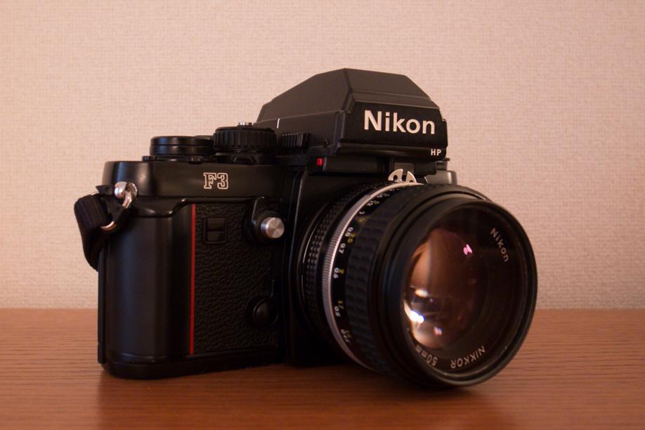 Nikon F3 HP