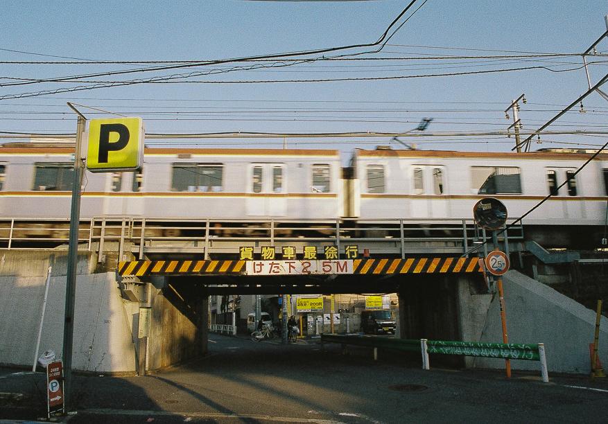 Overhead Train Bridge
