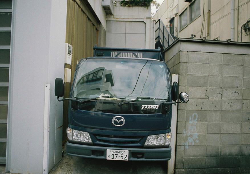 Parking in Tokyo