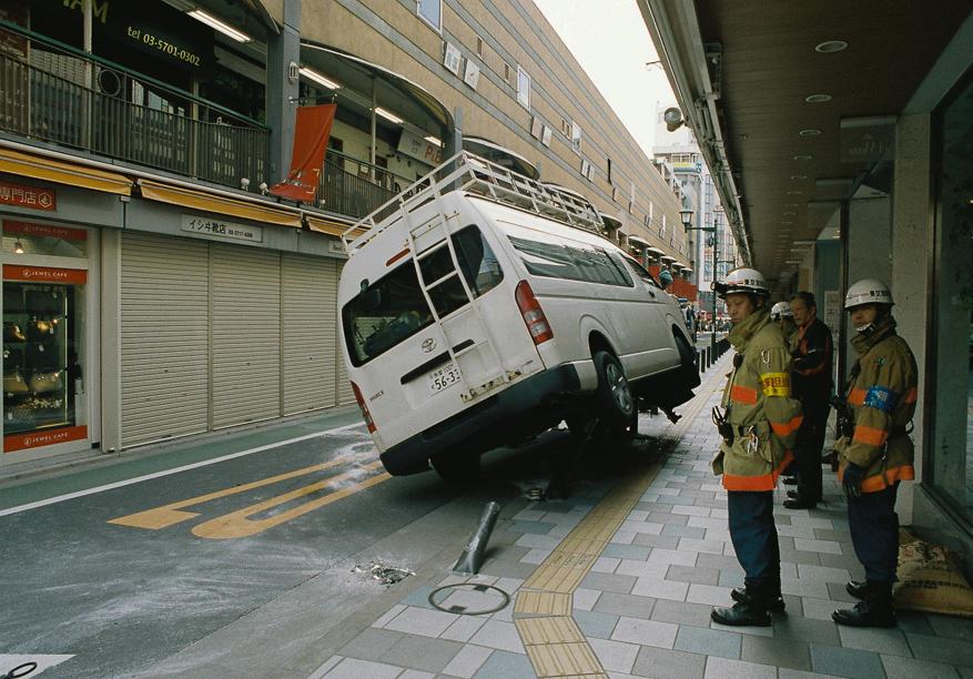 Car crash in Jiyugaoka