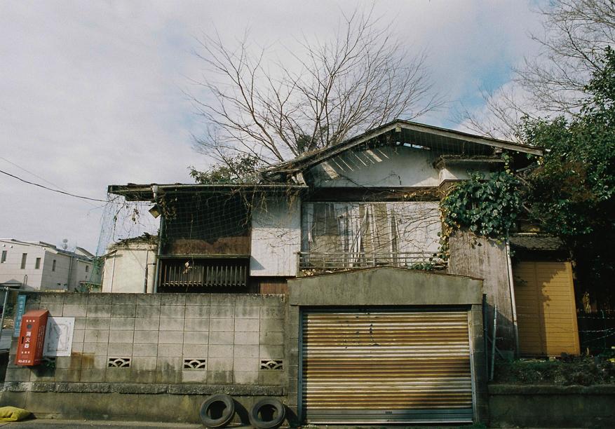Disinigrating houses