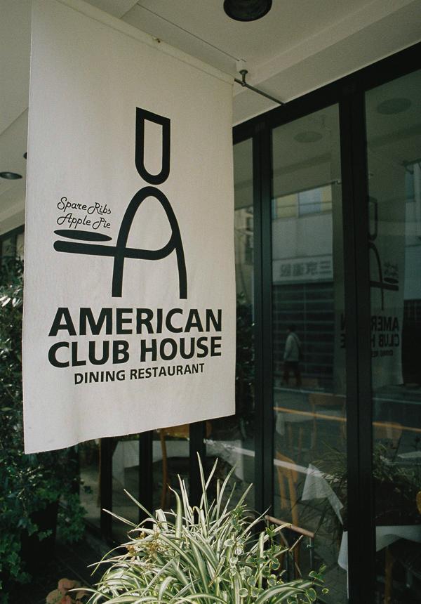 American Club House