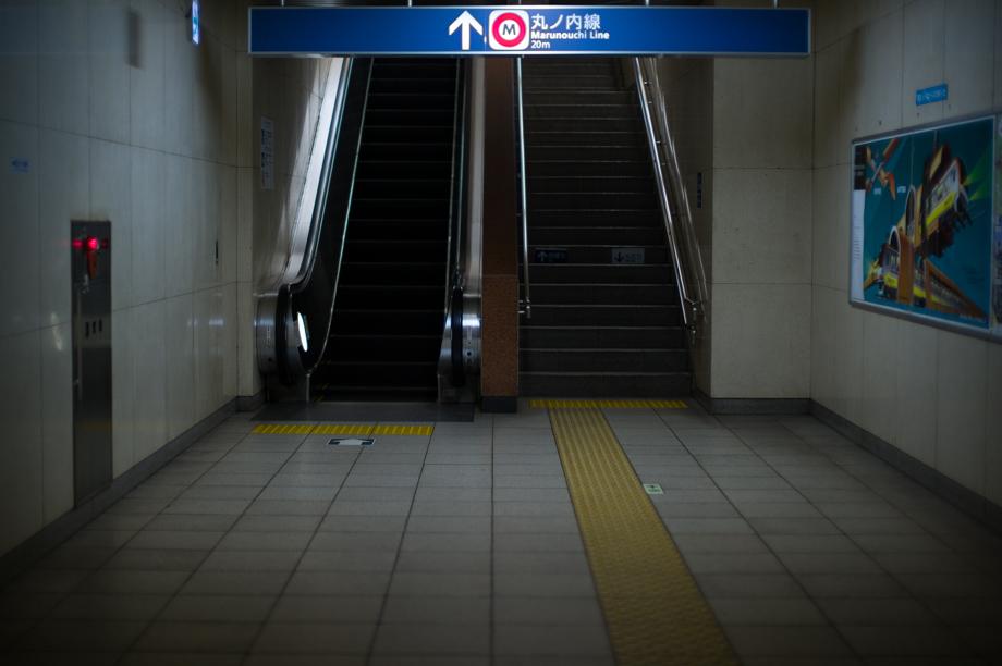 Kasumigaseki Station