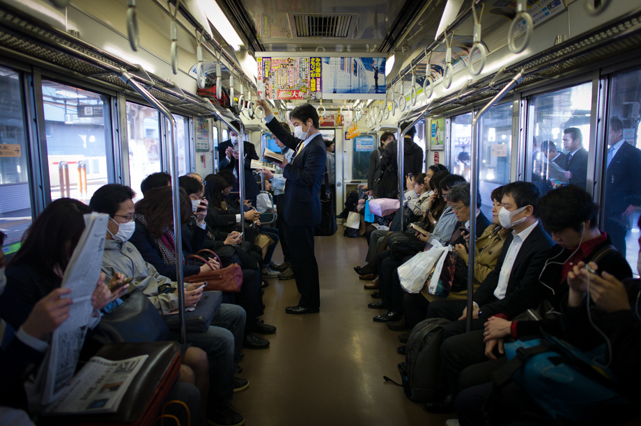On the Hibiya Line
