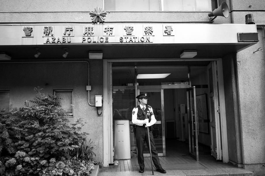 Azubu Police Station