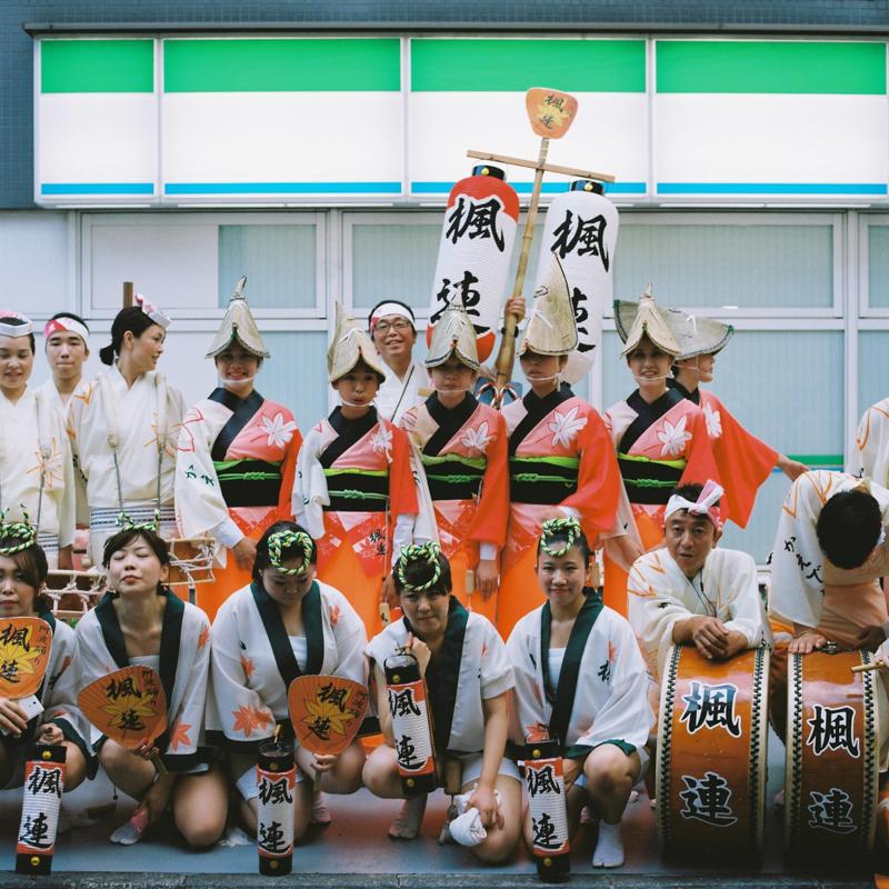 Nakameguro Festival
