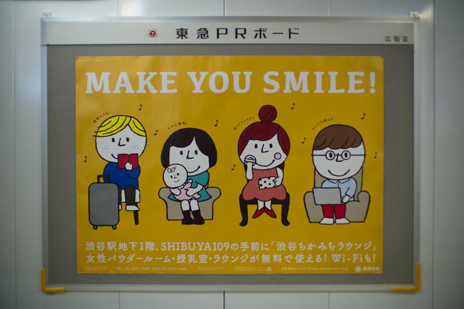 Yutenji Station