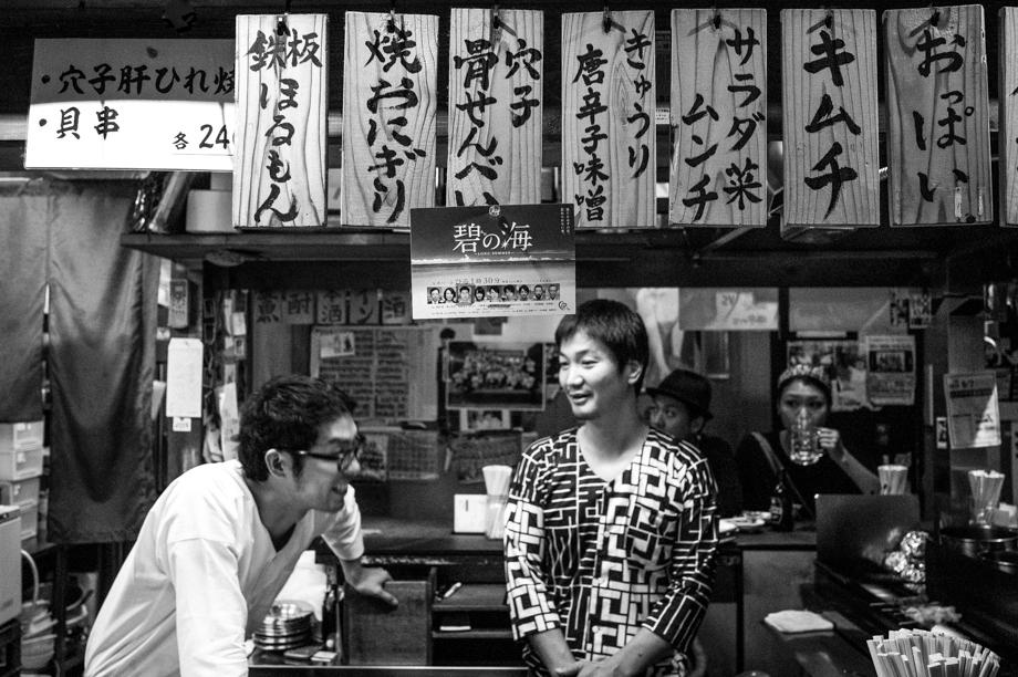 Ebisu Matsuri