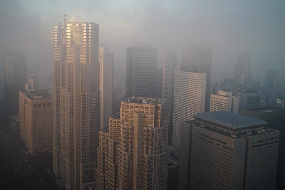 Foggy Shinjuku