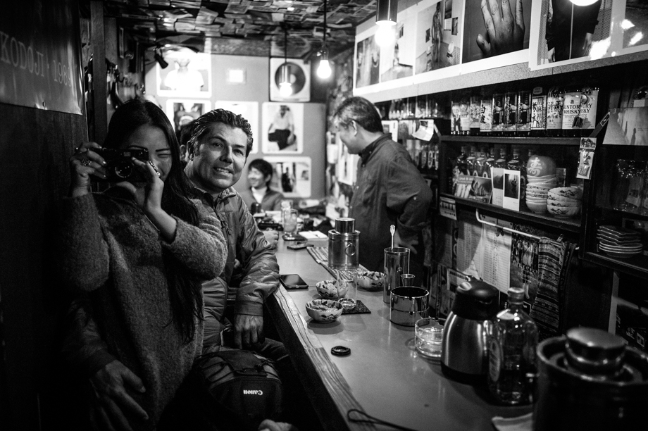 Photographer's Bar