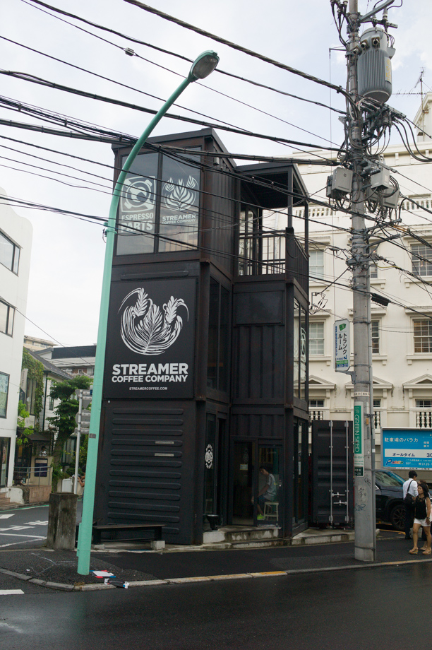 Harajuku Coffee Shop