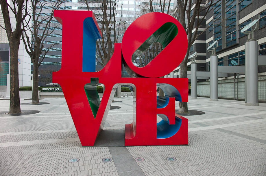 Shinjuku Love Art Sculpture