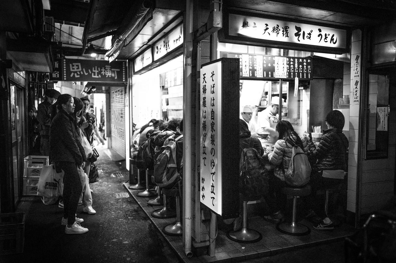 Yakitori Alley in Shinjuku