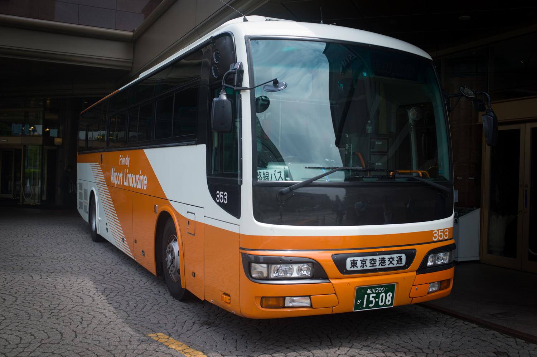 Narita Express Friendly Bus