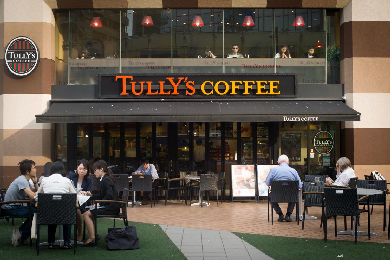 Tully's