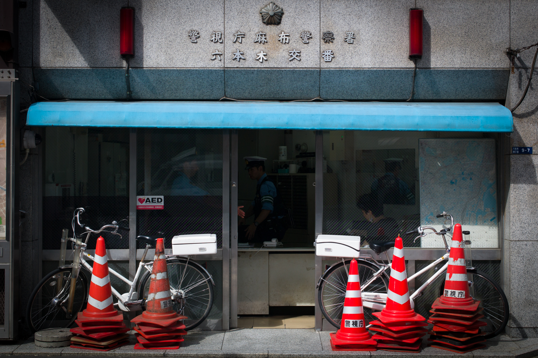 Roppongi Police Station