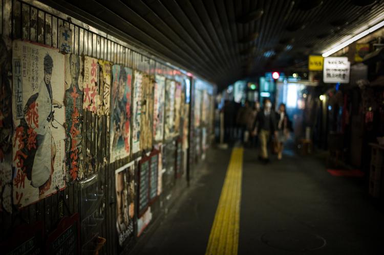Shooting Tokyo — ShootTokyo
