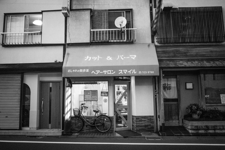 Barber Shop in Tokyo