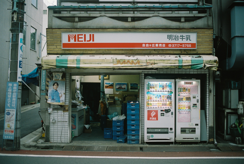 Meiji Jiyugaoka