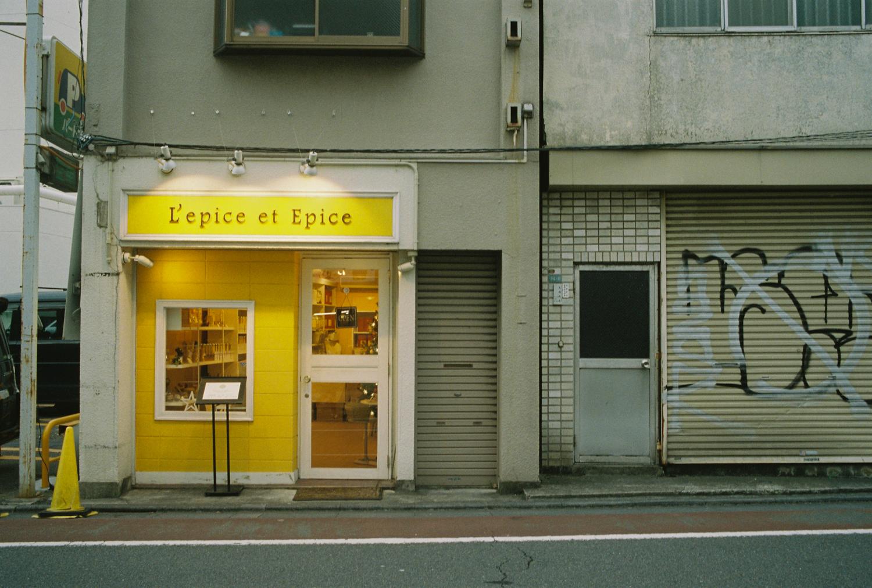 Lepice et Epice Jiyugaoka