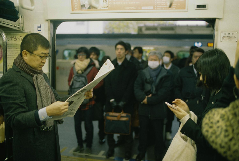 Tokyo Train