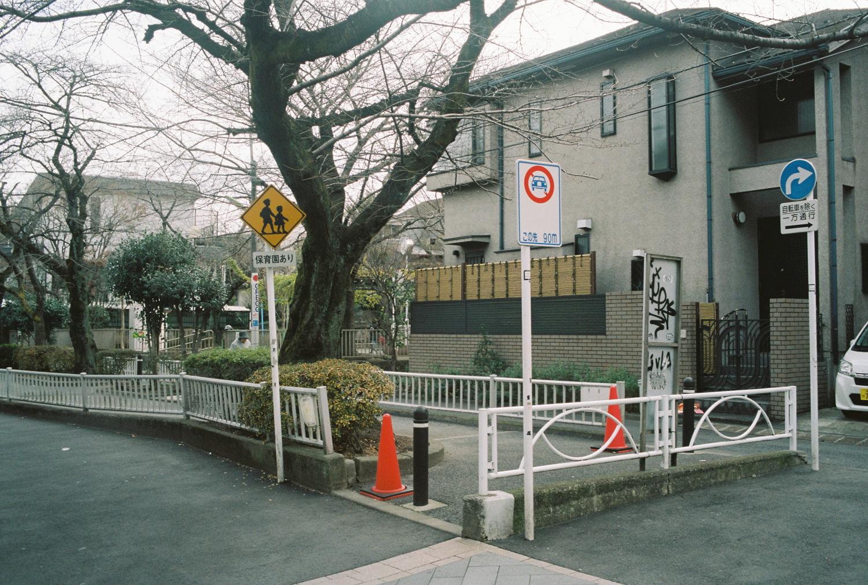 Okusawa