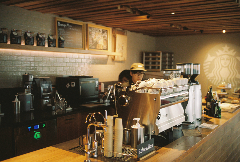 Okusawa Starbucks