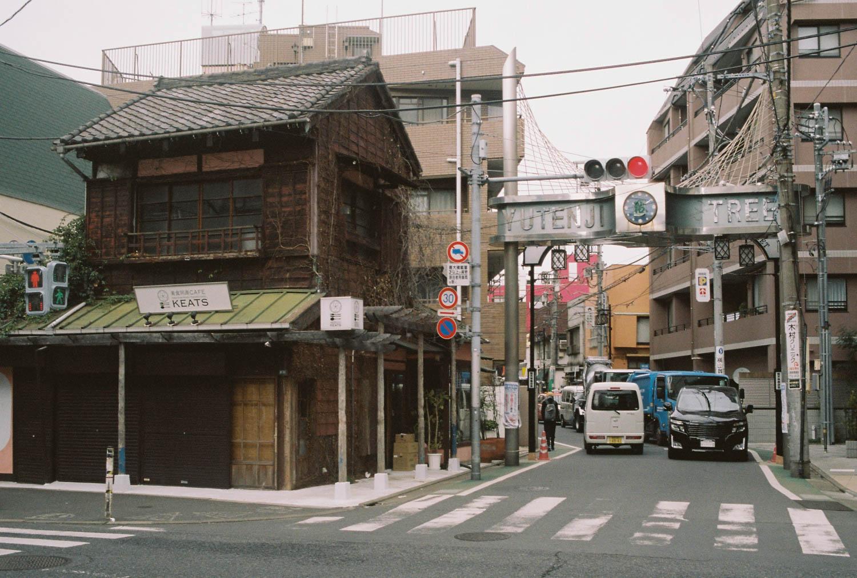 Yutenji Street