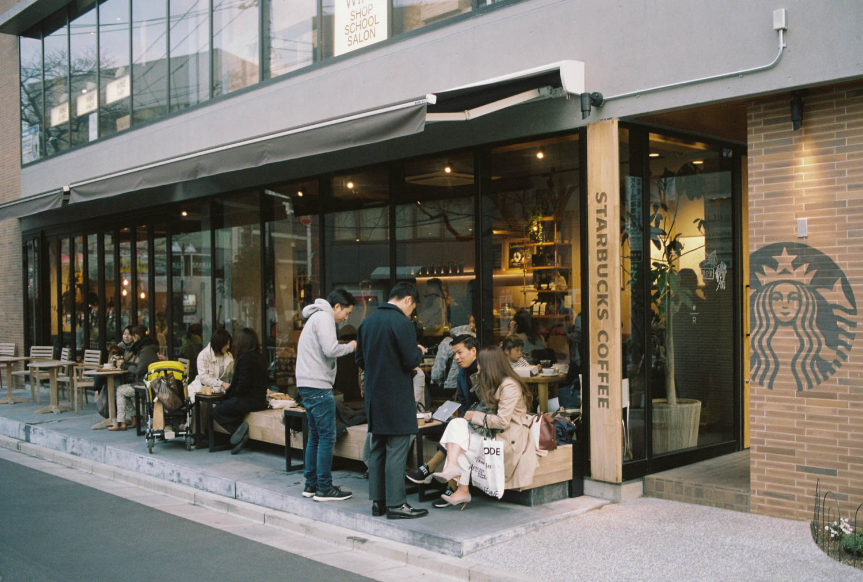Starbucks Coffee and Neighborhood